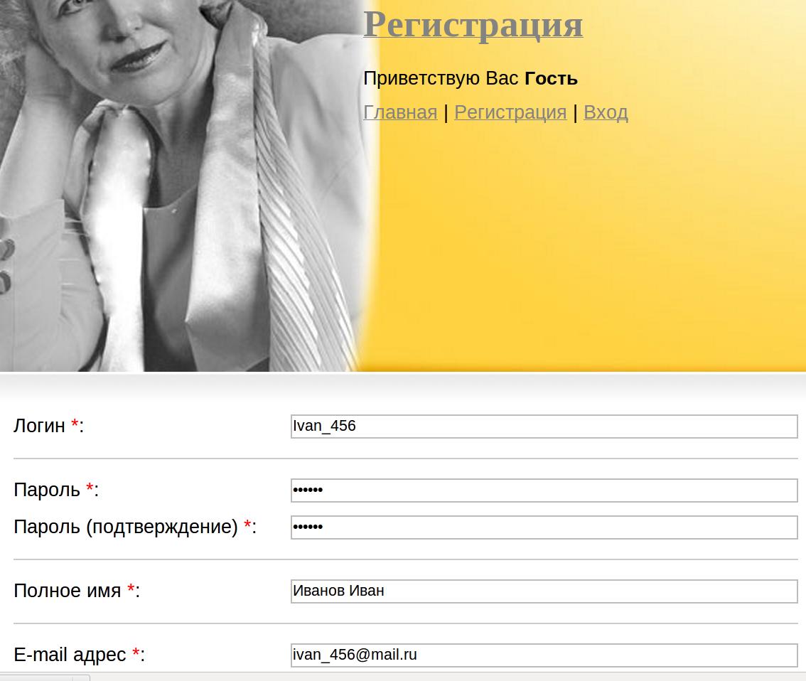 Лариса бозина член корреспондент международной академии общественных наук